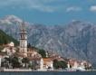 Дългът на Черна гора = 44% от БВП