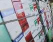Иск срещу US правителството от тютюневи компании