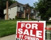 САЩ: 7% по-малко иззети жилища