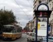 София: Еврофинансиране за градския транспорт
