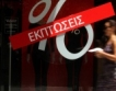 Радикални медийни промени в Гърция