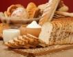 """""""Хляб на месеца"""" в BILLA"""