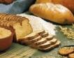 Цената на хляба ще пада плавно
