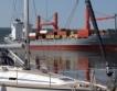 Варна: 336 000 лв. за развитие на Морския клъстър