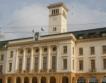 Сливен: 60 млн. лв. евросредства спрени