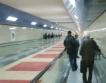 Проект за трето трасе на метрото