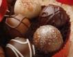 Шоколадът по-скъп от хайвера