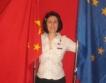 БГ мениджър десет месеца в Китай