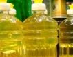 Плевен:Нов завод за растителни масла