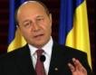 САЩ:Румъния - ще има ли среща Обама:Бъсеску?