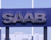 Отлагат фалита на Saab