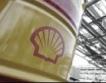 20 години Shell България