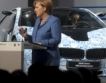 Германците предпочитат модна баня пред кола