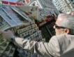 Гърция: Имената на длъжниците в интернет