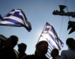 Гърция опроверга твърденията за излизане от еврозоната