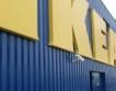IKEA в България – скъпо и 100 хил. клиенти