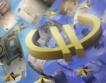 Гърция: Мерки срещу изтичането на капитали