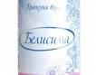 Велико Търново: Нова марка минерална вода