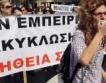 Гърция реже 30 хил. държавни служители