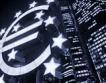 Нова рецесия в eврозоната