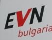 Пловдив: Нов топлопровод за гимназии