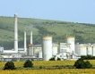 Хасково: Завод за цимент спира