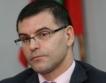 Дянков: МВФ и Строс - Кан виновници за кризата