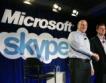 Microsoft купи Skype за $8,5 млрд.