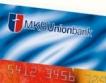 МКБ Юнионбанк  с емисия ипотечни облигации