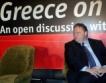 Напредък Гърция-Тройка
