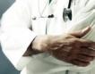 Siemens търси идеи за  здравеопазване