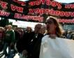 Гърция:  48-часова обща стачка