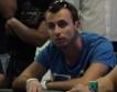 БГ poker face - $21 000 на ден