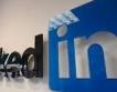 Кандидатстване за работа през LinkedIn