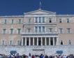 Гърция: По-висок от очаквания бюджетен дефицит