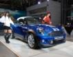 MINI Coupe дебютира в България
