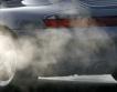 Австралия: Данък върху емисиите CO2