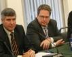Скритата икономика в България е 20-30%
