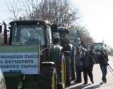 Среща в Арбанаси със зърнопроизводители