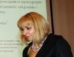 Диана Ковачева - министър на правосъдието