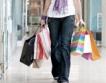 Най-изгодно пазаруването в Македония
