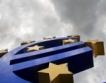 Борба за контрол на милиарди евро