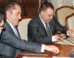 335 млн. лв. в гаранционен фонд към ПРСР
