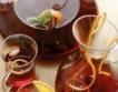 Как да направим греяно вино?
