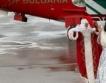 Коледен базар на занаятчии от София