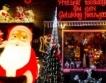 Скромна Коледа за Европа