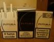 Цигари за Ватикана произвежда Старозагорска фабрика