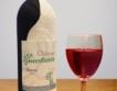 Нов Закон за виното