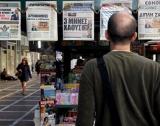 Трилър за Гърция в Брюксел