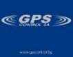 €4 млн. облигации от GPS Контрол ЕАД